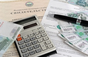 Нужно ли платить налог с продажи машины в собственности менее 3 лет