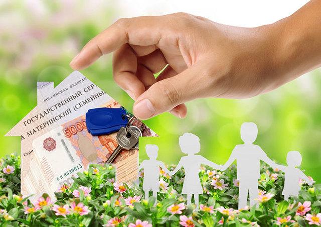 Как использовать материнский капитал как первоначальный взнос по ипотеке