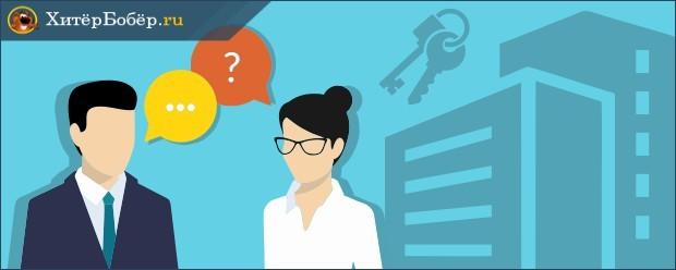 Как оформляется регистрация без возникновения прав собственности