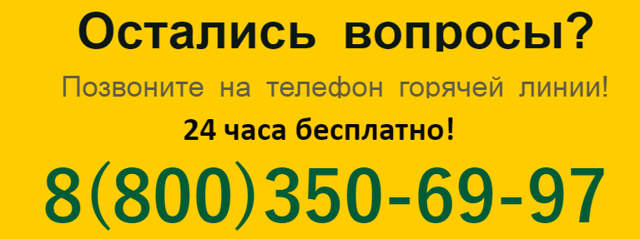 Сколько дней отпуска положено за год по ТК РФ в 2020 году