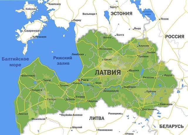Гражданство Латвии - условия и порядок получения