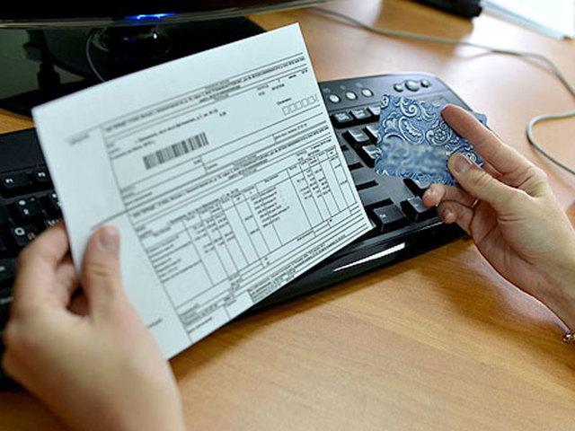 Сколько нужно хранить квитанции об оплате ЖКХ