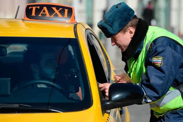 Штраф за шашку такси и за работу без лицензии