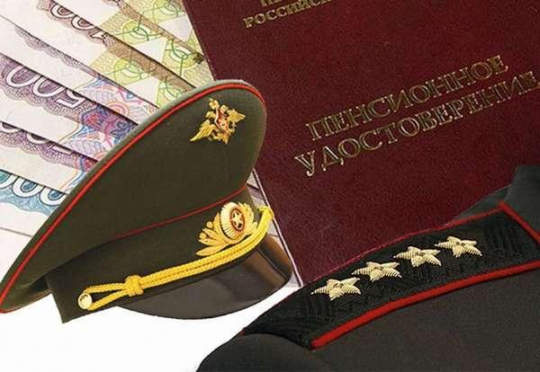 Надбавка за выслугу лет военнослужащим и сотрудникам МВД