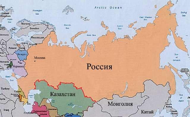Граница Казахстана и России: правила пересечения, необходимые документы