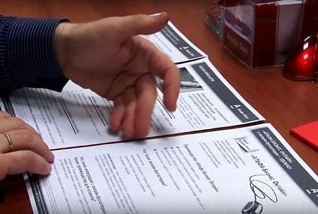 Варианты, которые предусматривают возврат страховки по кредиту