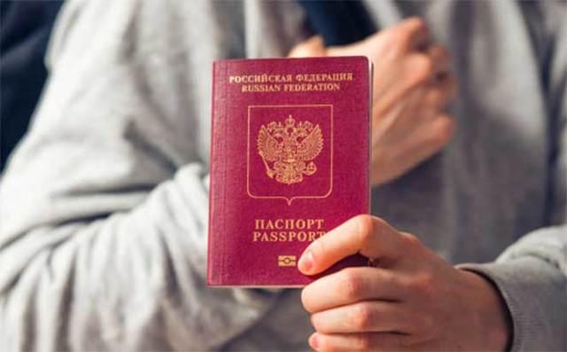 Как получить загранпаспорт без военного билета и можно ли это в принципе