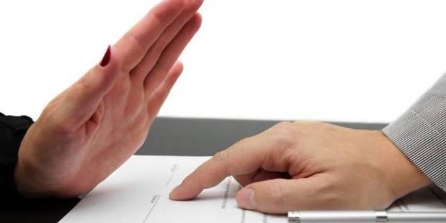 Как вернуть страховку по кредиту - что необходимо сделать и куда обратиться