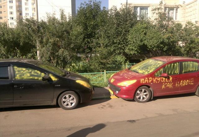 Парковка на тротуаре во дворе - куда и как жаловаться