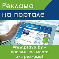 Медосмотр призывников - медицинское освидетельствование призывников