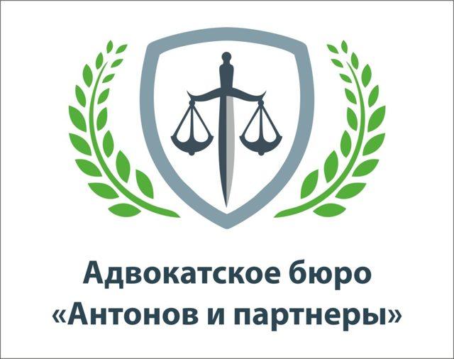 ДТП - взыскание ущерба с виновника ДТП - лично и через суд