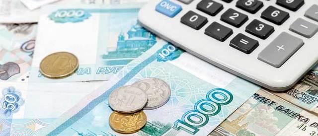 НДФЛ: кто должен платить, налоговая ставка, формула для расчета