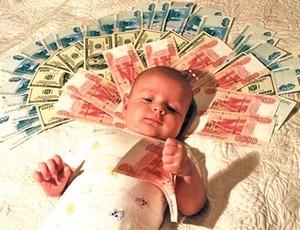 Программа материнский капитал - условия и порядок выплат