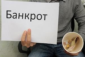 Выплата заработной платы по ТК РФ: сроки, порядок, формы выплат