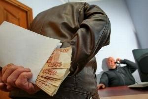 Вымогательство взятки должностным лицом - признаки и санкции