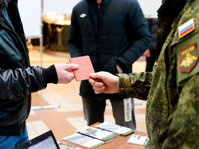 Сколько стоит военный билет - законный метод получения документа