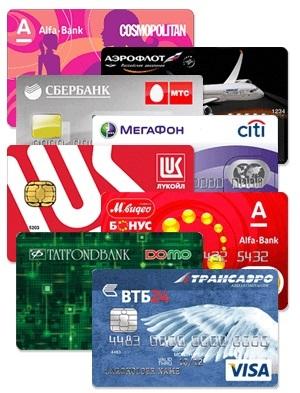 Как пользоваться банковской картой безопасно: основы финансовой гигиены