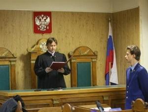 Срок обжалования решения суда по гражданскому делу