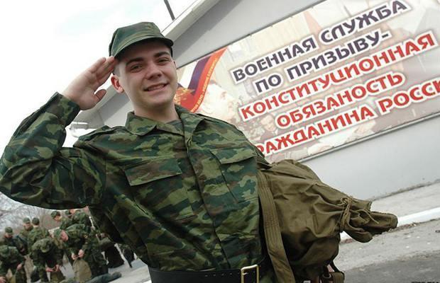 Документы при призыве в армию