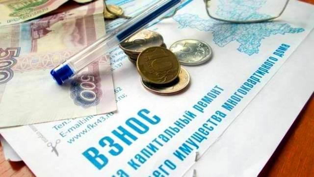 Платить или нет взнос за капремонт в 2020: законные способы обхода