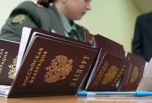 Как поменять дату рождения в паспорте?