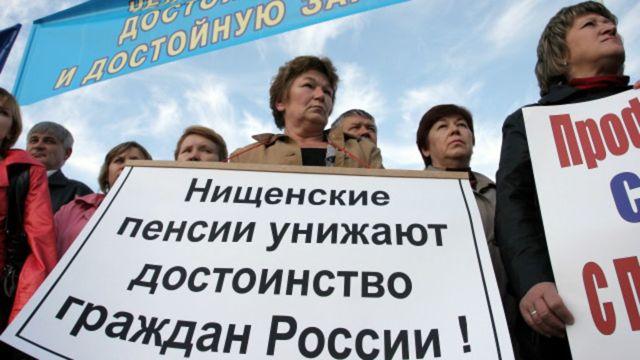 Самые большие пенсии в России и в мире - условия их получения