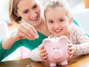 В каком размере перечисляется единоразовая выплата на рождение ребенка