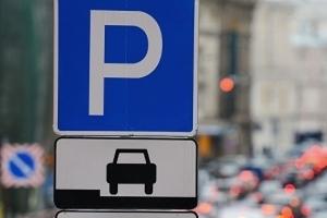 Как оформляется право семьи на бесплатную парковку в Москве