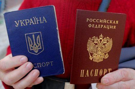 Можно ли иметь двойное гражданство в Украине