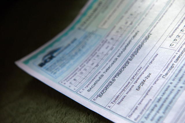 ОСАГО для такси: процедура оформления и ее нюансы
