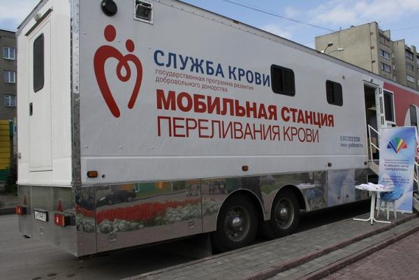 Как стать почетным донором в России - условия, вознаграждения