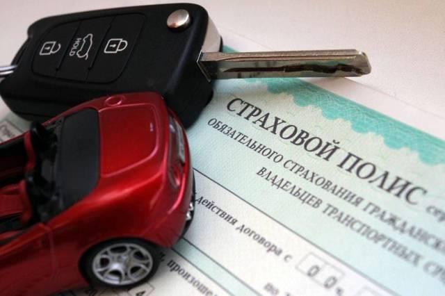 Страхование автомобиля по ОСАГО без страхования жизни