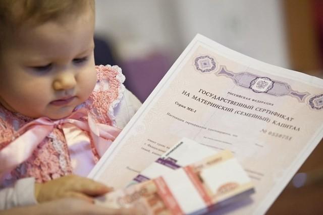 Как производится индексация материнского капитала