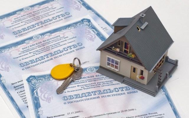 Как провести оформление квартиры в собственность через МФЦ