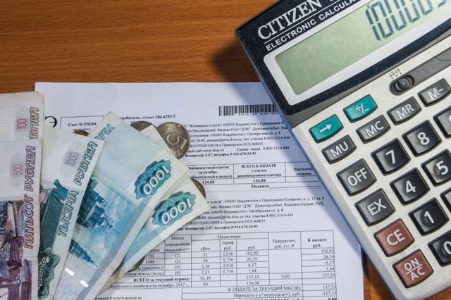 Заявление на перерасчет коммунальных услуг: образец 2020 года