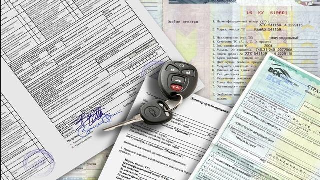 Что делать, если инспектор забрал документы и не возвращает