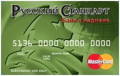 Виды кредитных карт российских банков, действующих в РФ