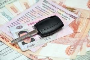 Как продать кредитную машину: самые эффективные методы