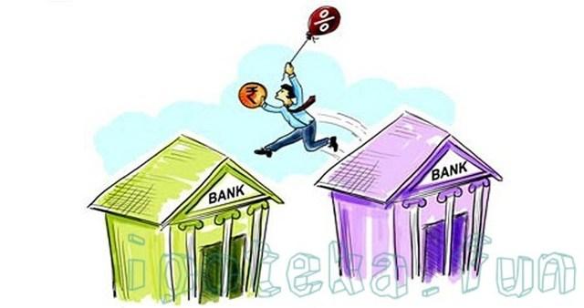 Можно ли в 2020 году выполнить рефинансирование ипотеки