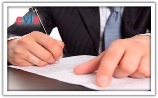 Код категории налогоплательщика в декларации 3-НДФЛ
