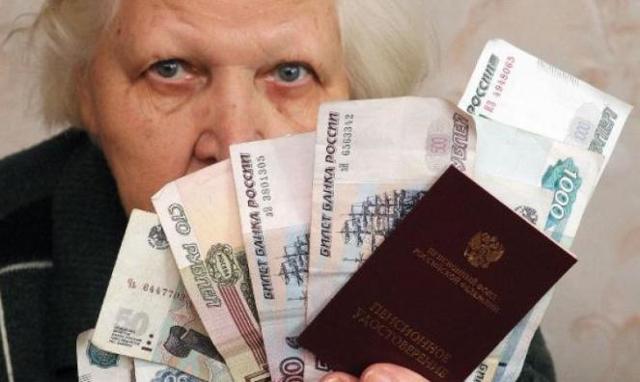 Какие льготы может получить пенсионер при оплате ЖКУ