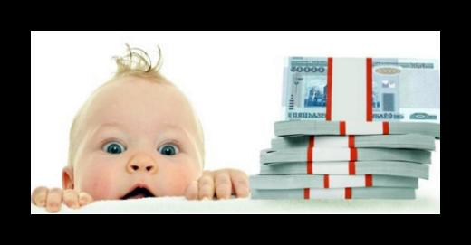Как составить заявление на получение разовой выплаты при рождении ребенка