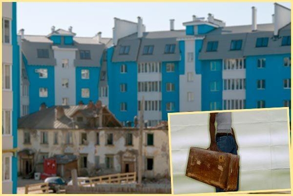 Выселение из квартиры прописанного, но не собственника