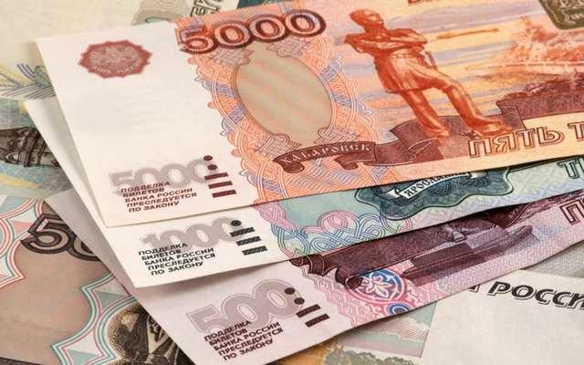 Пенсия по потере кормильца - размер выплат в 2020 году