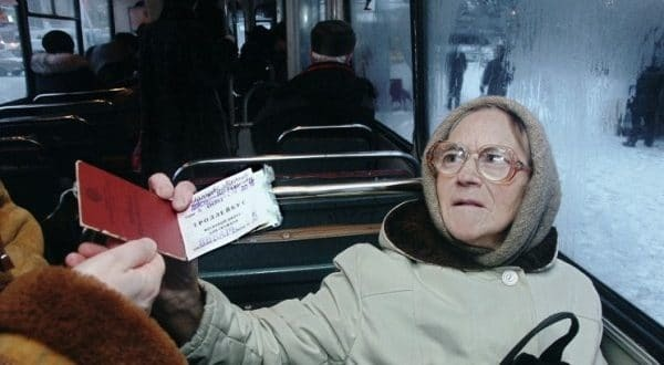 Получают ли пенсионеры москвы дотацию на проезд бесплатно