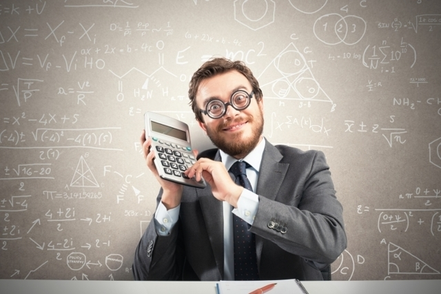 Как узнать сумму накопительной части пенсии на сегодняший день