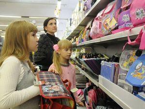Выплаты и пособия многодетным семьям - условия и порядок получения