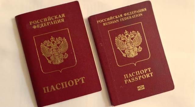 Госпошлина на загранпаспорт на 10 лет стоимость и реквизиты