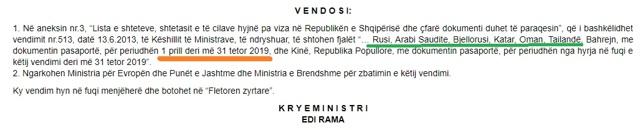 Виза в Албанию для россиян: нужна ли для въезда в 2020 году?