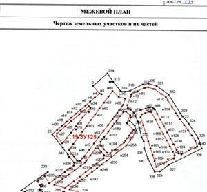Межевой план земельного участка и его применение